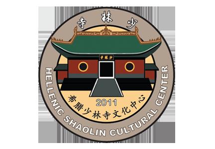 Πολιτιστικό Κέντρο Σαολίν